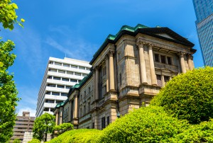 The central bank of Japan headquarters in Tokyo